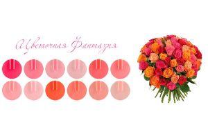 Распродажа Цветочной Фантазии