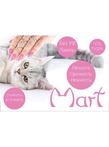 Плакат Mart A1 Горизонтальный